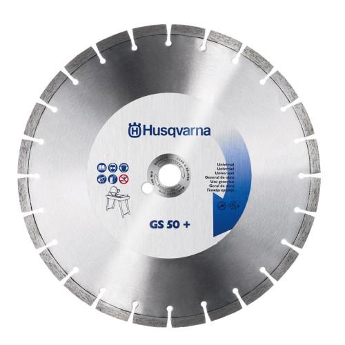 "Диск алмазный Husqvarna GS50S+ 14""/350 1"" (ср.бетон, кирпич)"