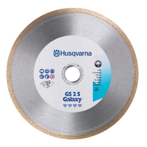 """Диск алмазный Husqvarna GS2S 07""""/180 1"""" (керамогранит)"""