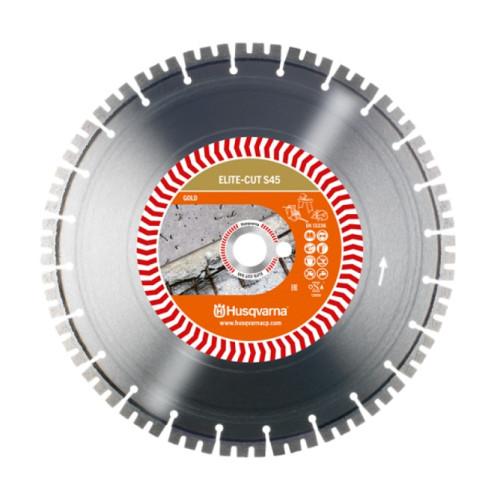 """Диск алмазный Husqvarna ELITE-CUT S45 18""""/450 1"""" (тв.бетон)"""