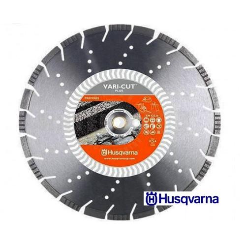 """Диск алмазный Husqvarna VARI-CUT Plus 14""""/350; 1""""/20"""
