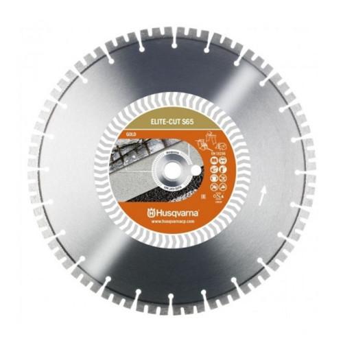 "Диск алмазный Husqvarna ELITE-CUT S65 14""/350; 1""/20 (ср. бетон)"