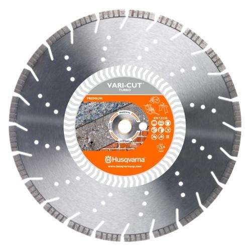 """Диск алмазный Husqvarna VARI-CUT Turbo 14""""/350; 1""""/20"""