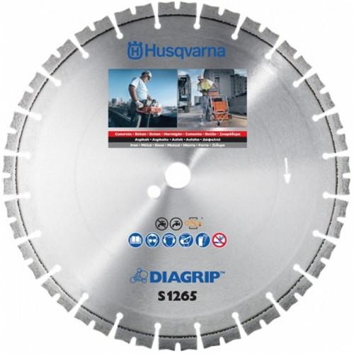 """Диск алмазный Husqvarna S1265 14""""/350; 1""""/20 (свеж., ср. бетон)"""