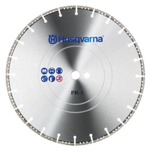 """Диск алмазный Husqvarna FR-3 05""""/125 22.2 (спасательный)"""