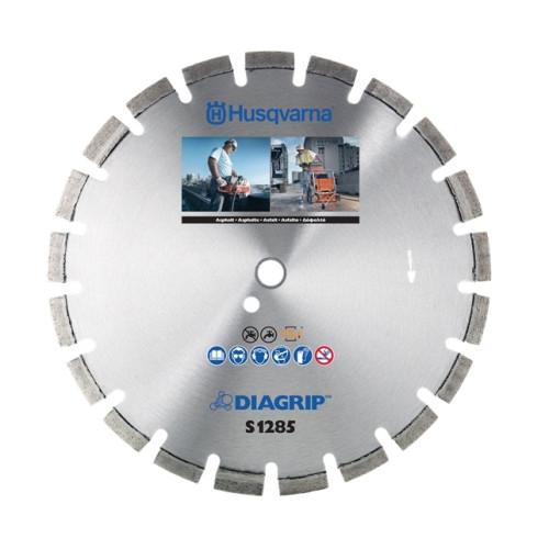 Диск алмазный Husqvarna S1285 500-25.4 (асфальт)