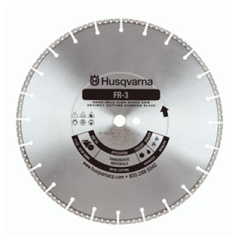 """Диск алмазный Husqvarna FR-3 14""""/350; 1""""/20 (спасательный)"""