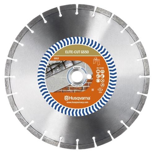 "Диск алмазный Husqvarna Elite-cut GS50S 14""/350 1"" (ср.бетон, кирпич) (5798041-20)"
