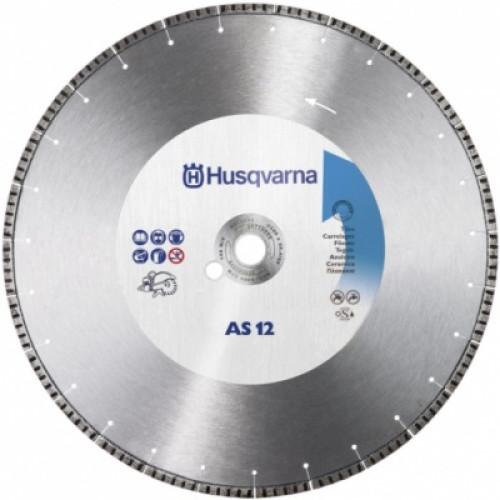 "Диск алмазный Husqvarna AS12+ 14""/350 1""/20"