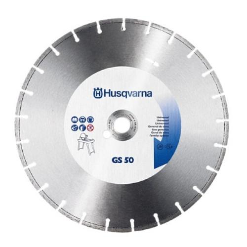 "Диск алмазный Husqvarna GS50 14""/350 1"" (кирпич)"